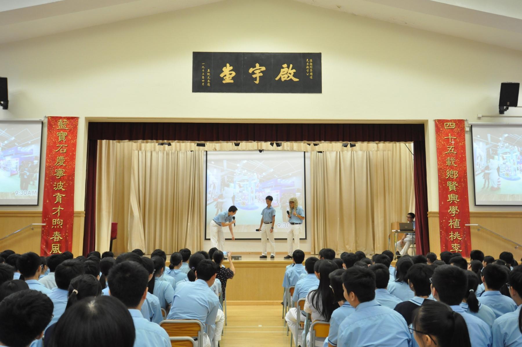 http://www.npc.edu.hk/sites/default/files/dsc_0034.jpg