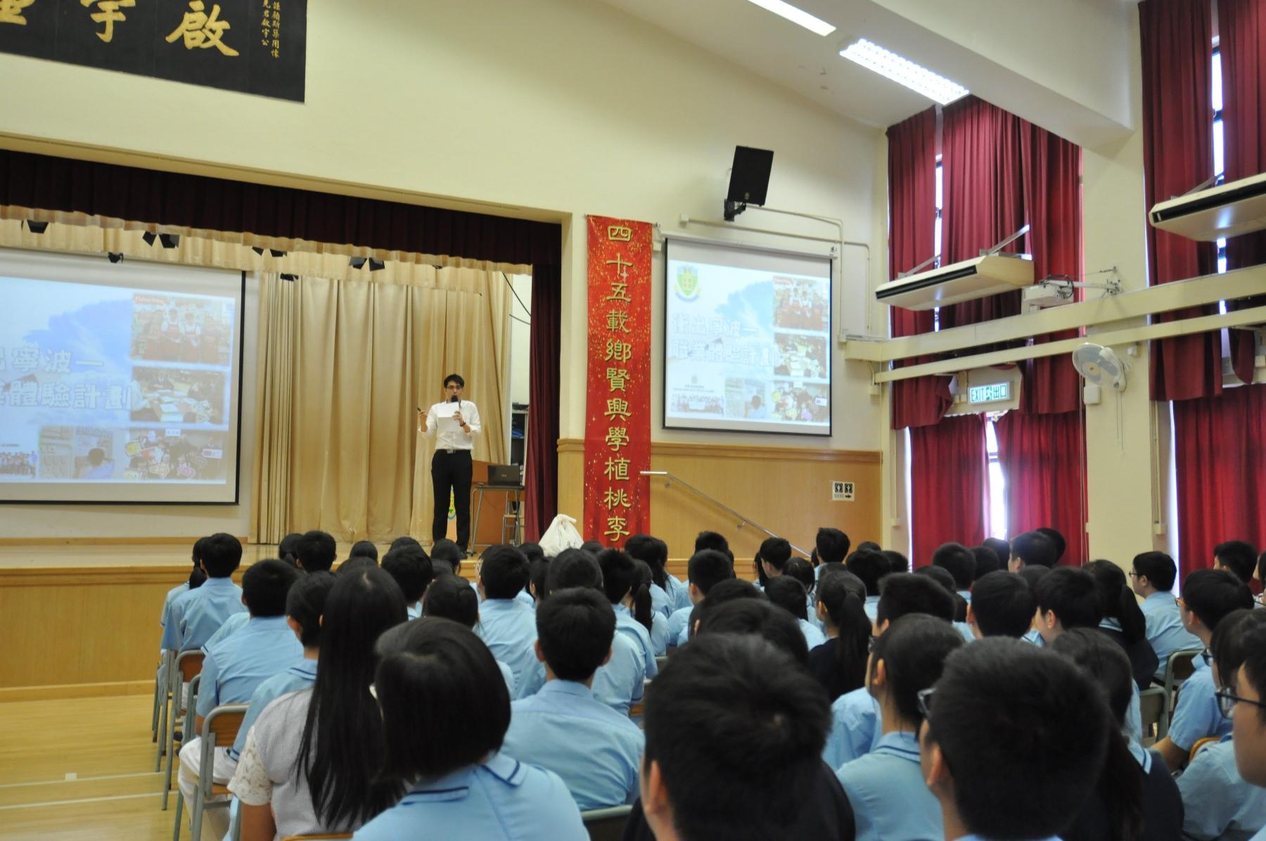 http://www.npc.edu.hk/sites/default/files/dsc_0050.jpg