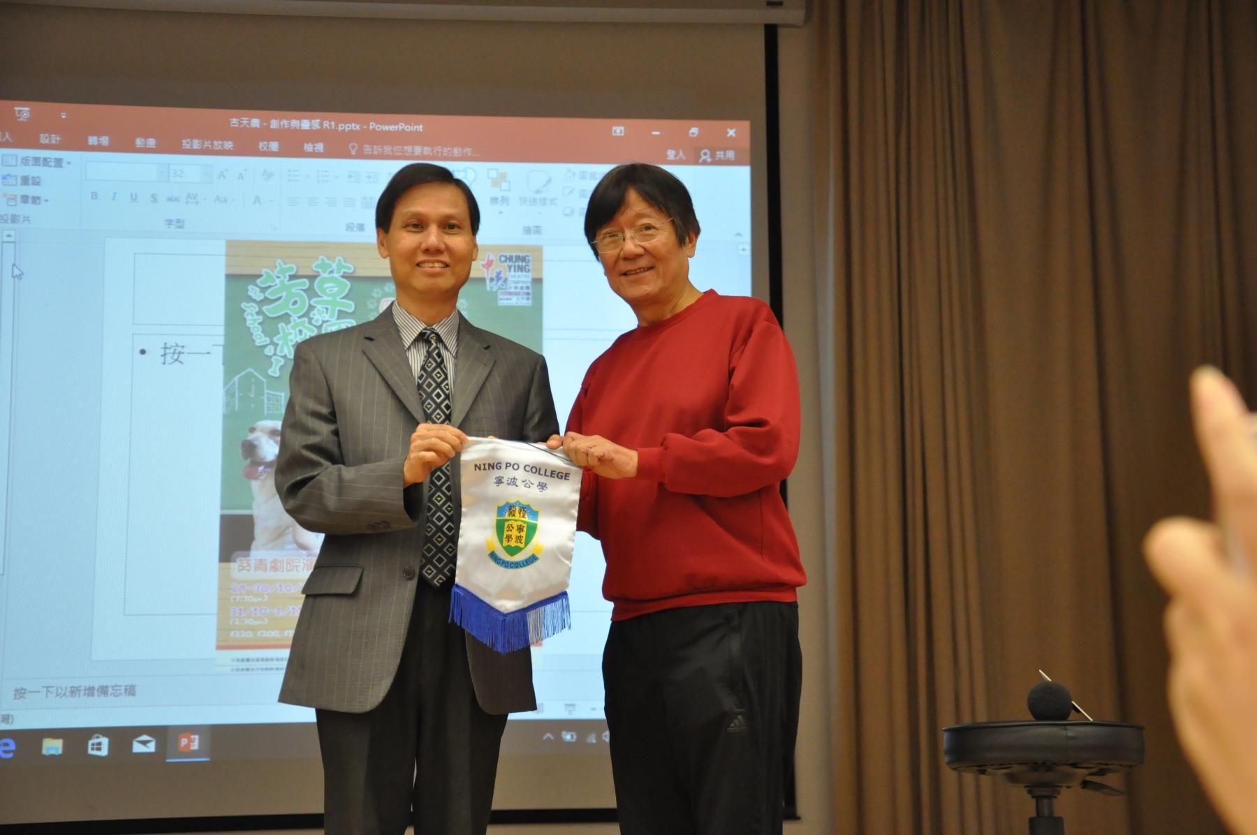 http://www.npc.edu.hk/sites/default/files/dsc_0051.jpg