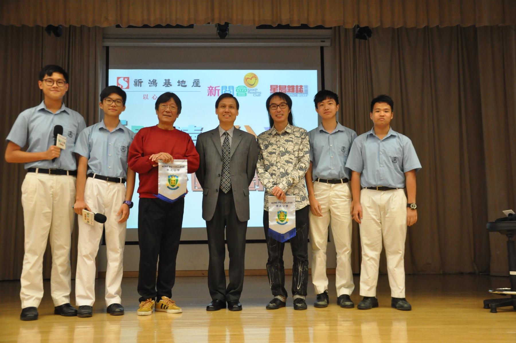 http://www.npc.edu.hk/sites/default/files/dsc_0052.jpg