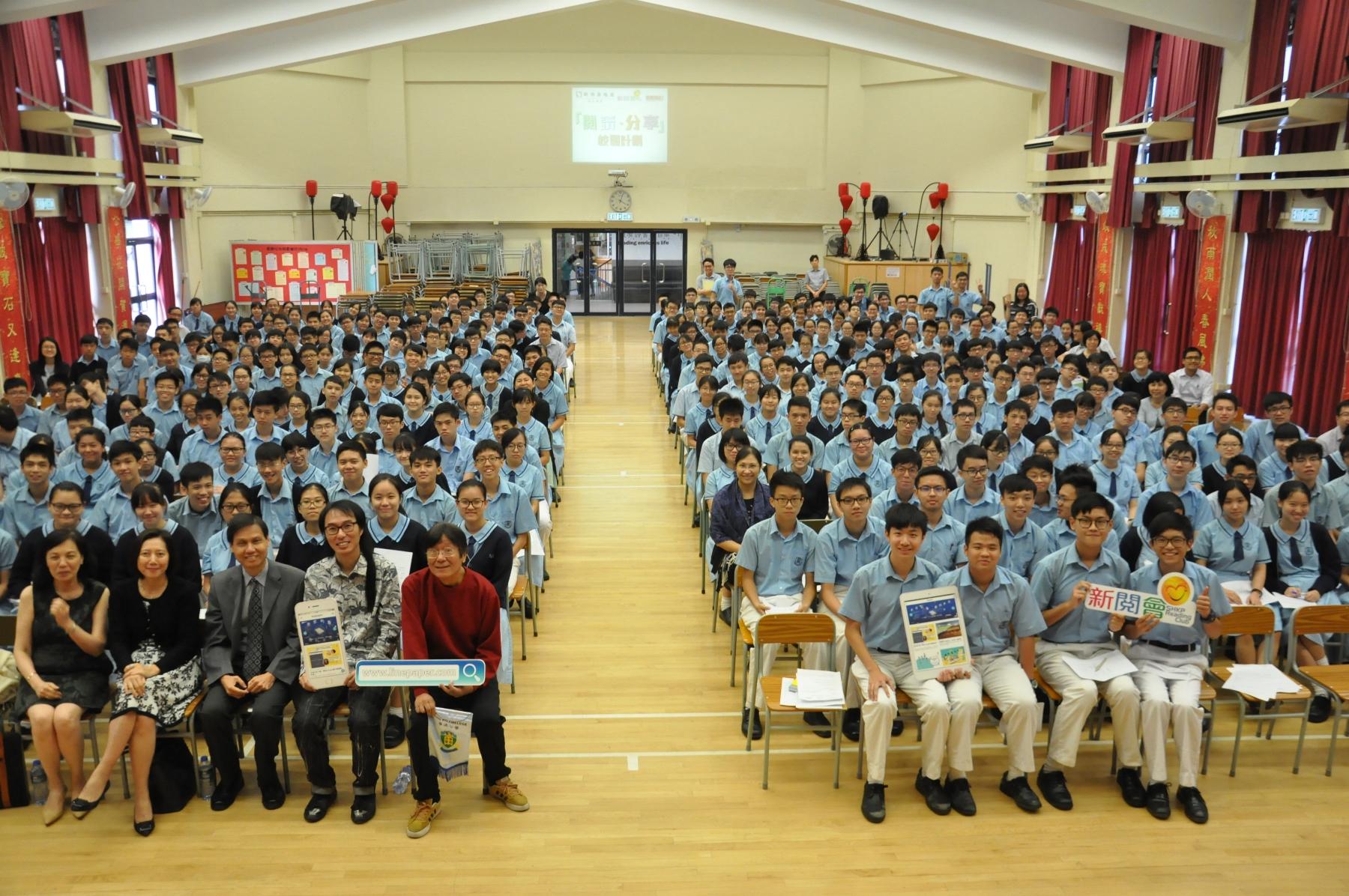 http://www.npc.edu.hk/sites/default/files/dsc_0055.jpg