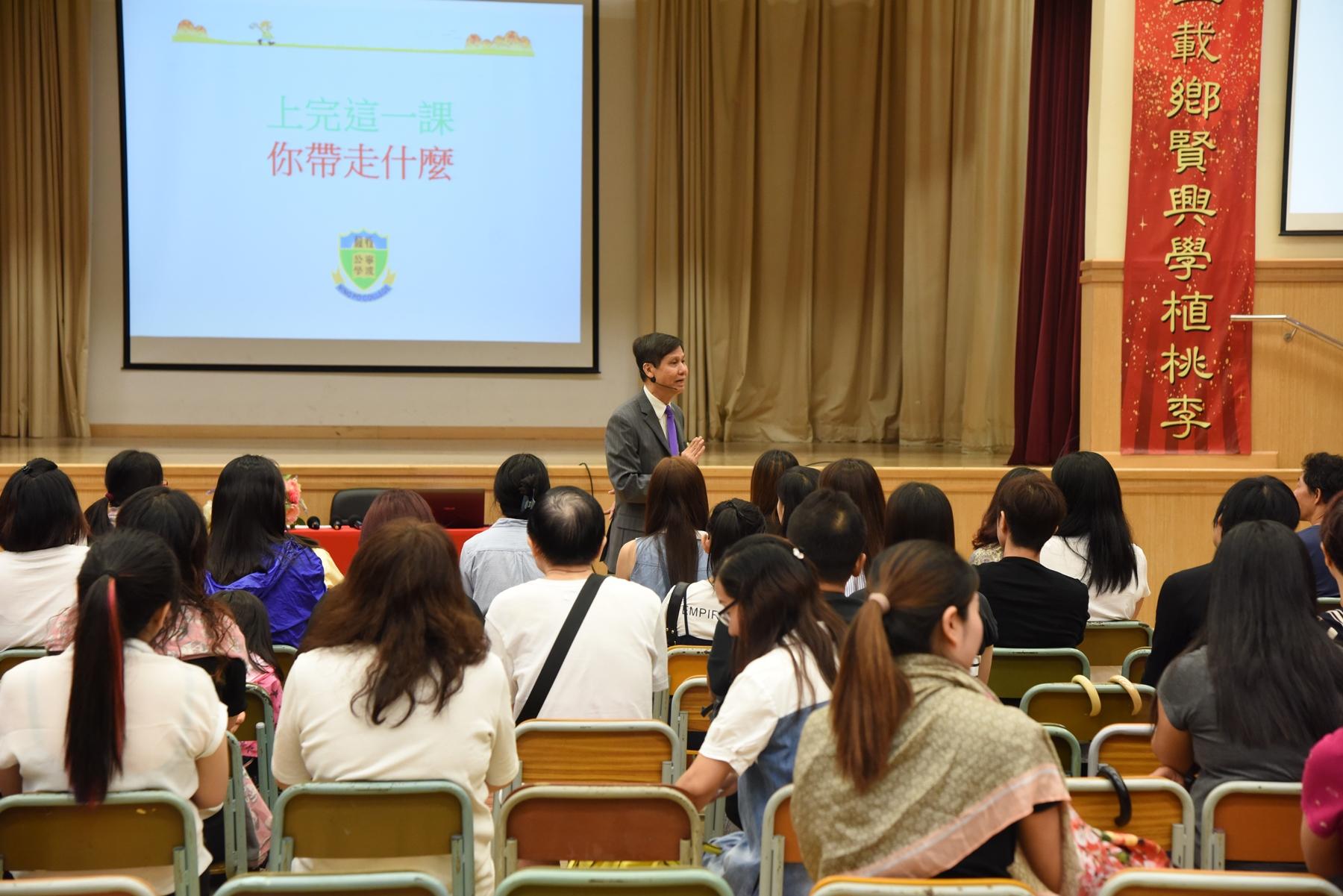 http://www.npc.edu.hk/sites/default/files/dsc_0106.jpg