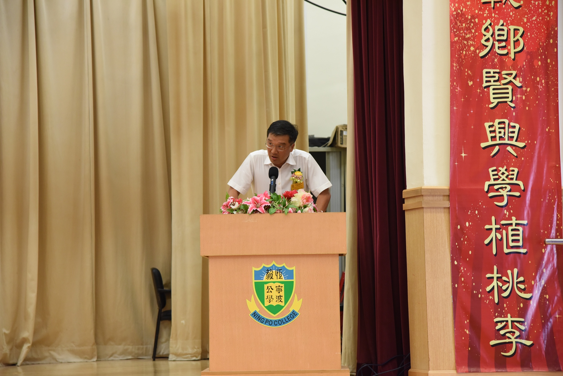 http://www.npc.edu.hk/sites/default/files/dsc_0178.jpg