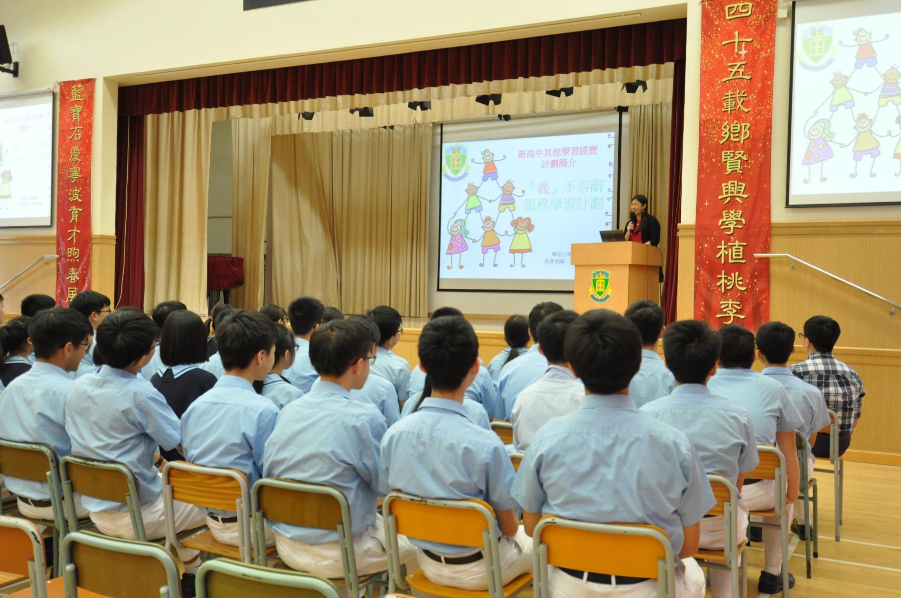 http://www.npc.edu.hk/sites/default/files/dsc_0189.jpg