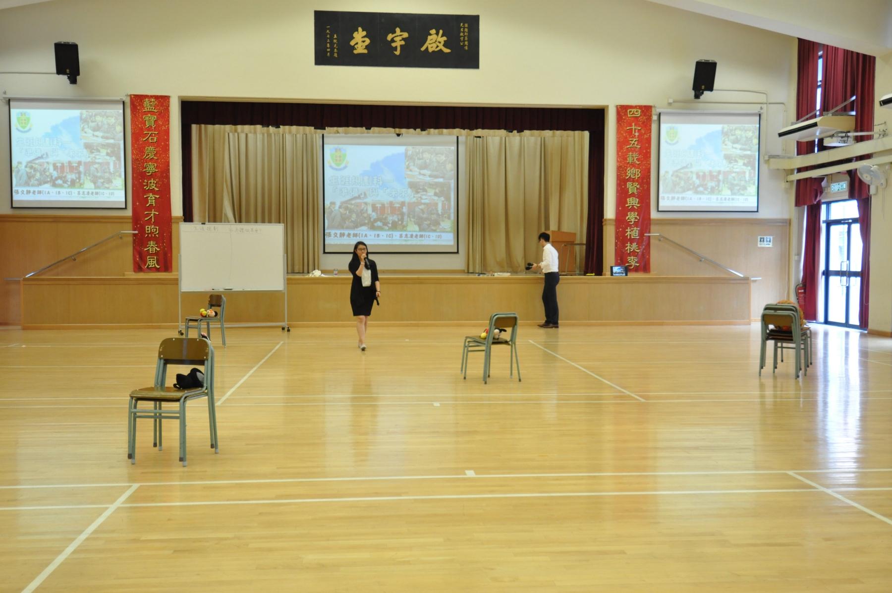 http://www.npc.edu.hk/sites/default/files/dsc_0191.jpg