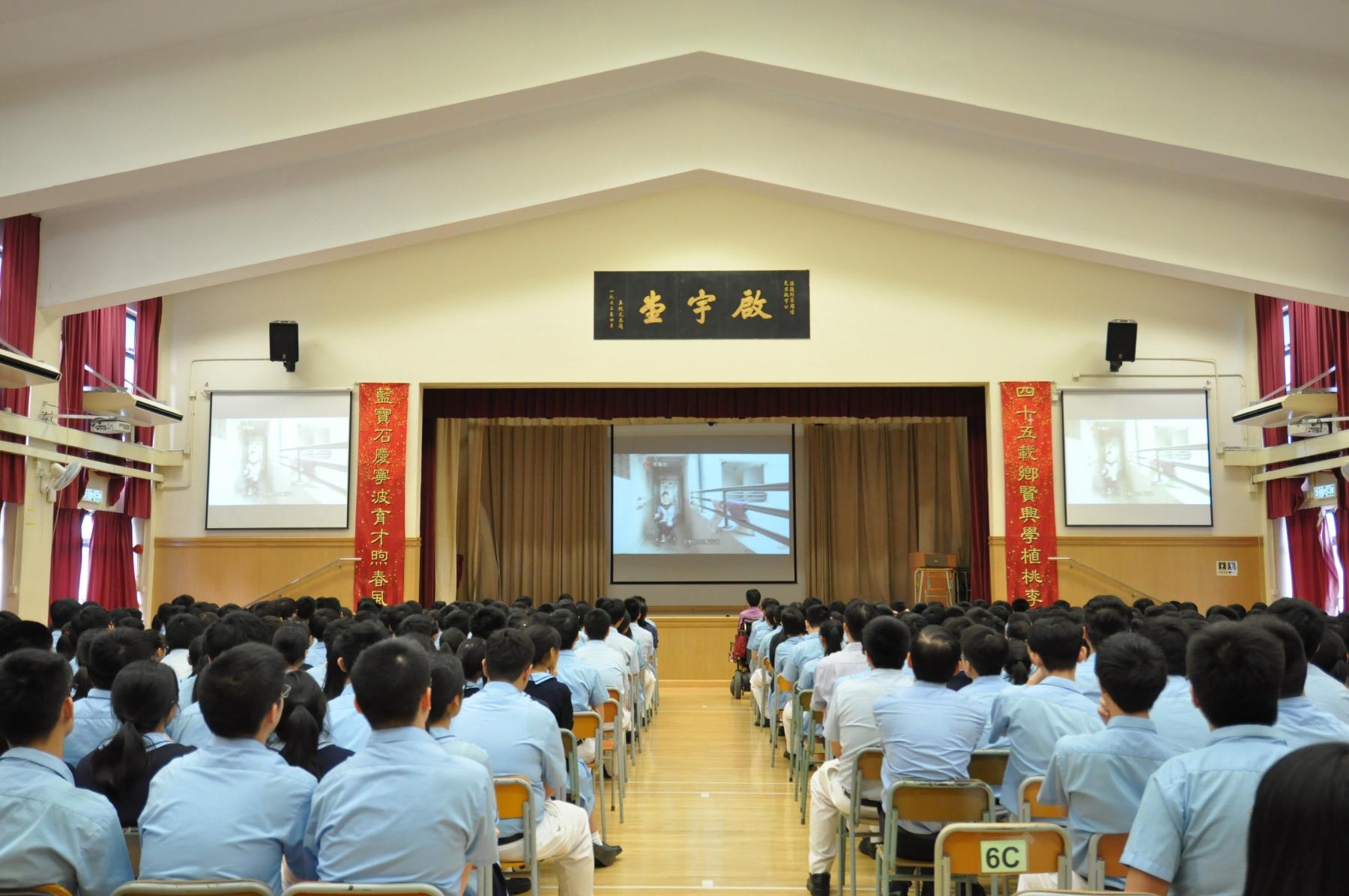 http://www.npc.edu.hk/sites/default/files/dsc_0203_1.jpg
