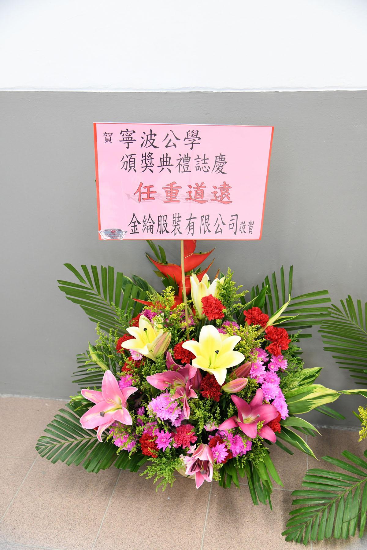http://www.npc.edu.hk/sites/default/files/dsc_0234.jpg