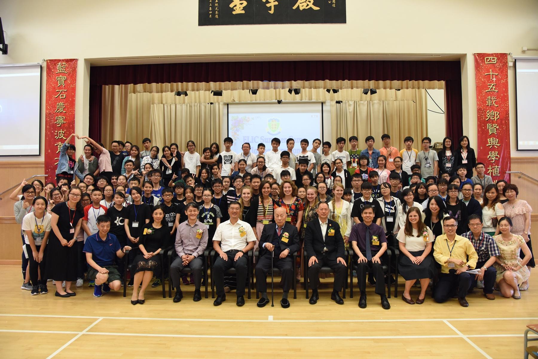 http://www.npc.edu.hk/sites/default/files/dsc_0350.jpg