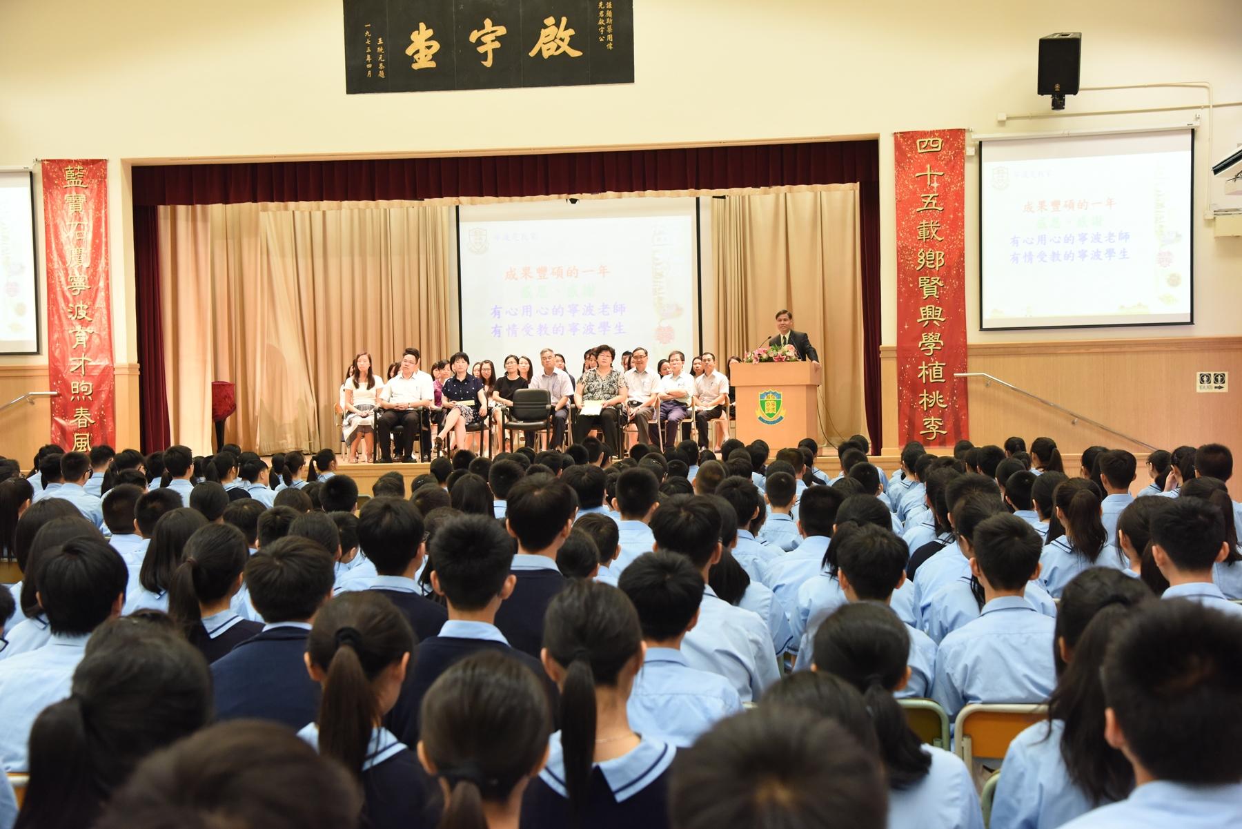 http://www.npc.edu.hk/sites/default/files/dsc_1072.jpg