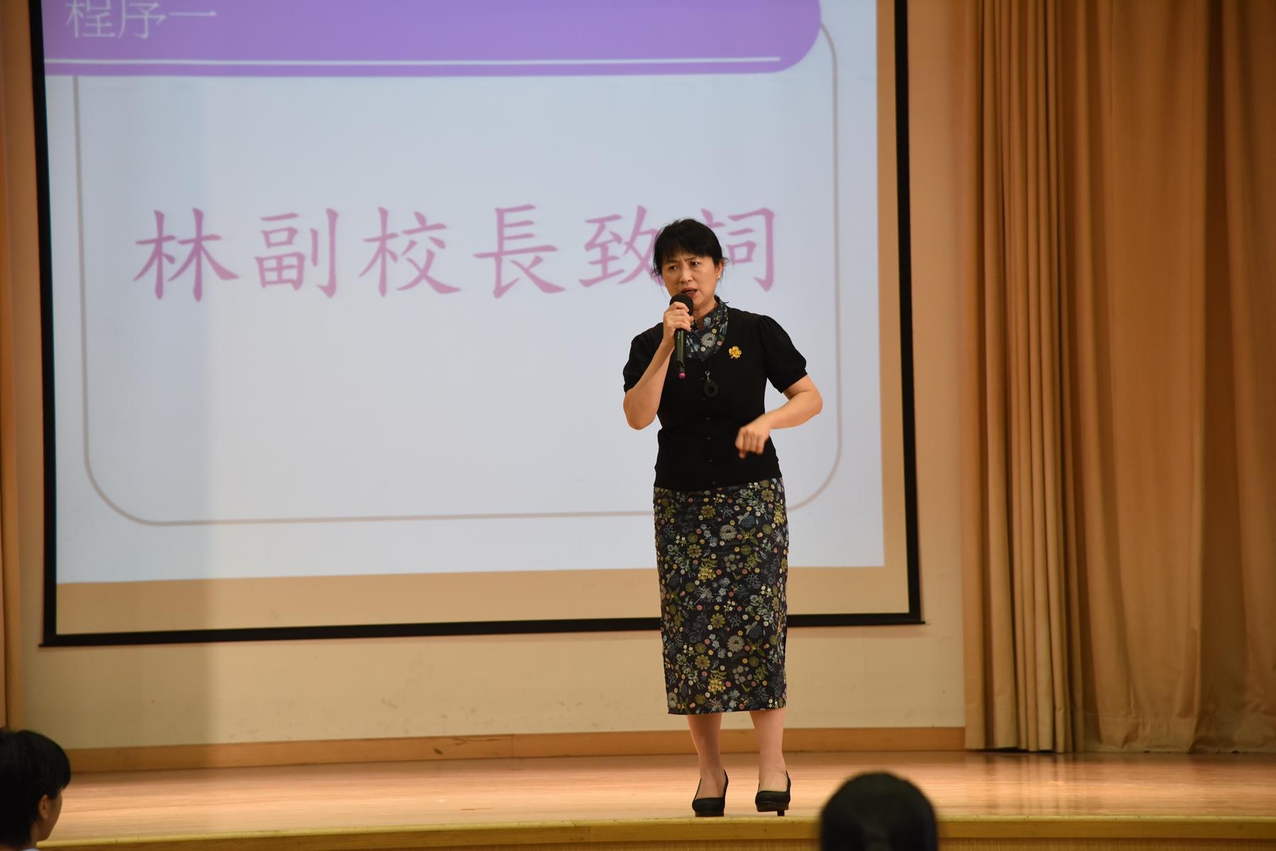 http://www.npc.edu.hk/sites/default/files/dsc_1128.jpg