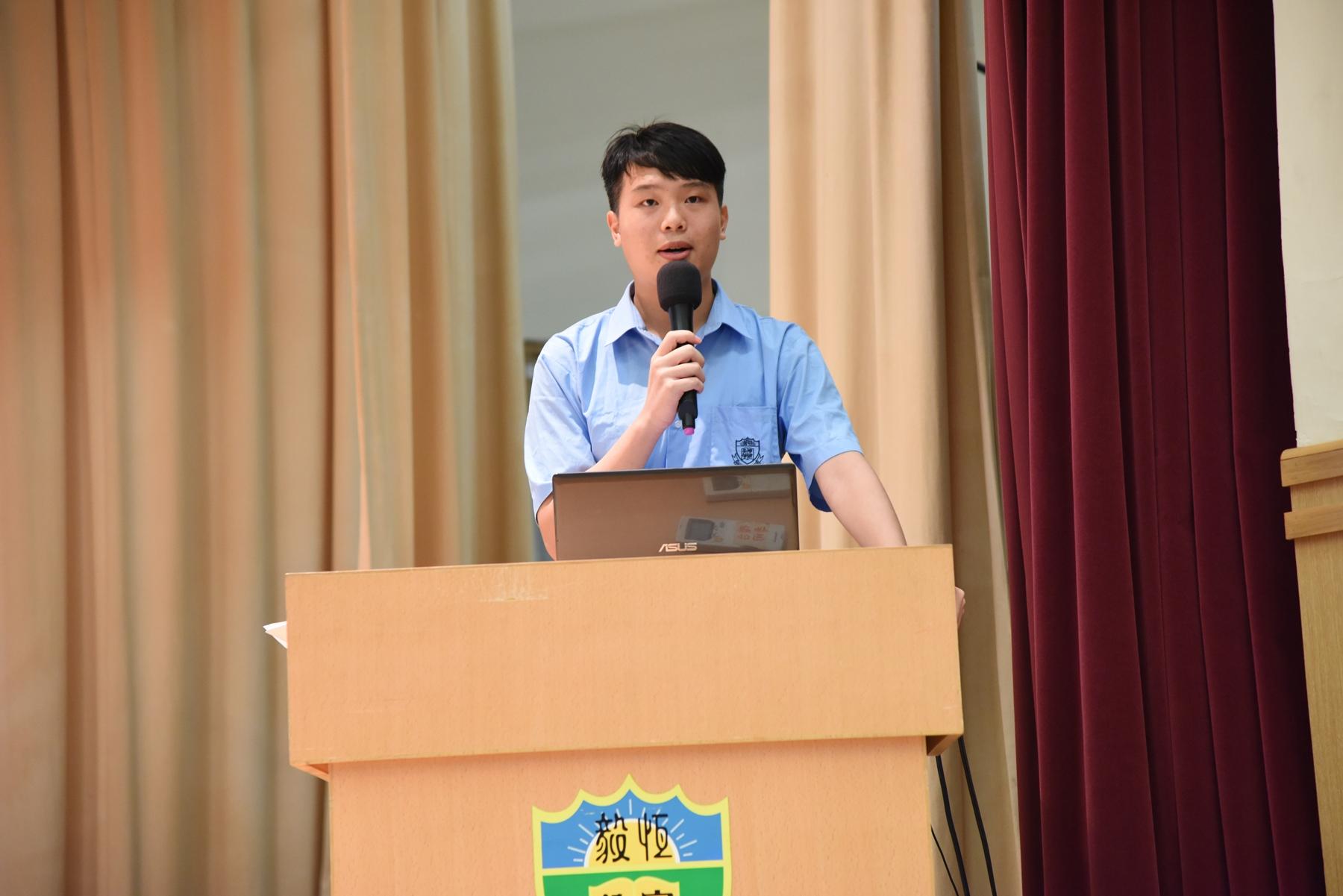 http://www.npc.edu.hk/sites/default/files/dsc_1248.jpg
