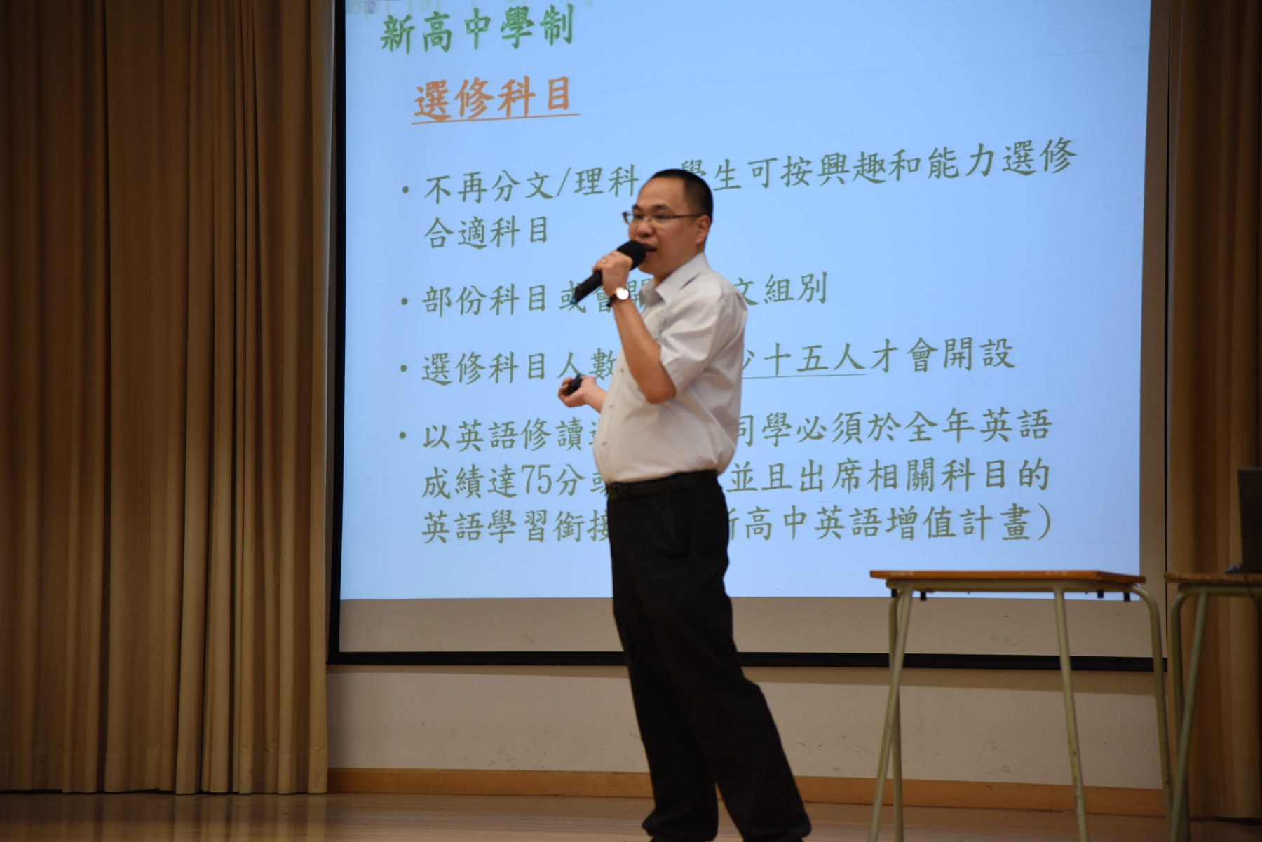 http://www.npc.edu.hk/sites/default/files/dsc_1370.jpg