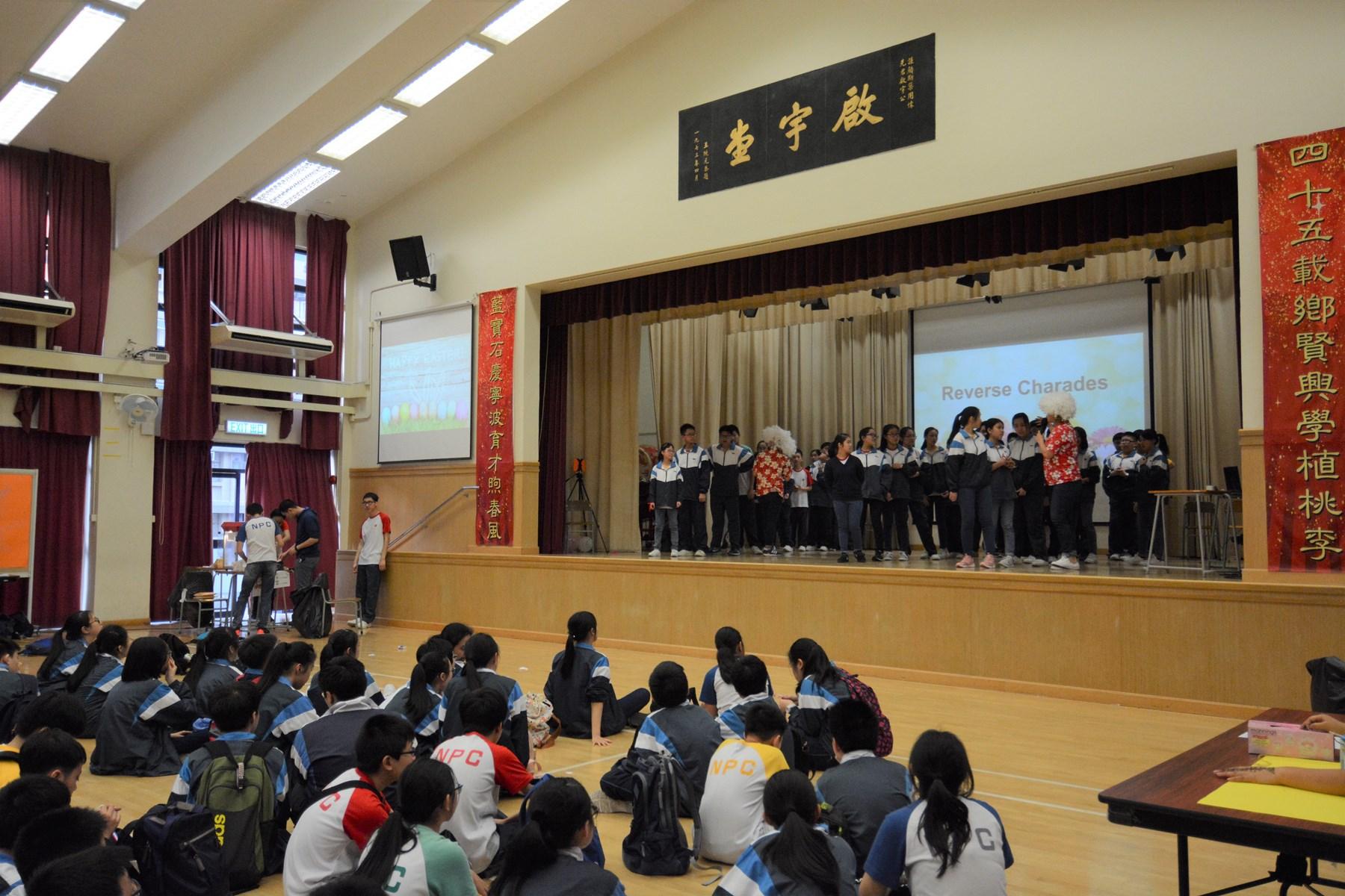 https://www.npc.edu.hk/sites/default/files/dsc_1410.jpg