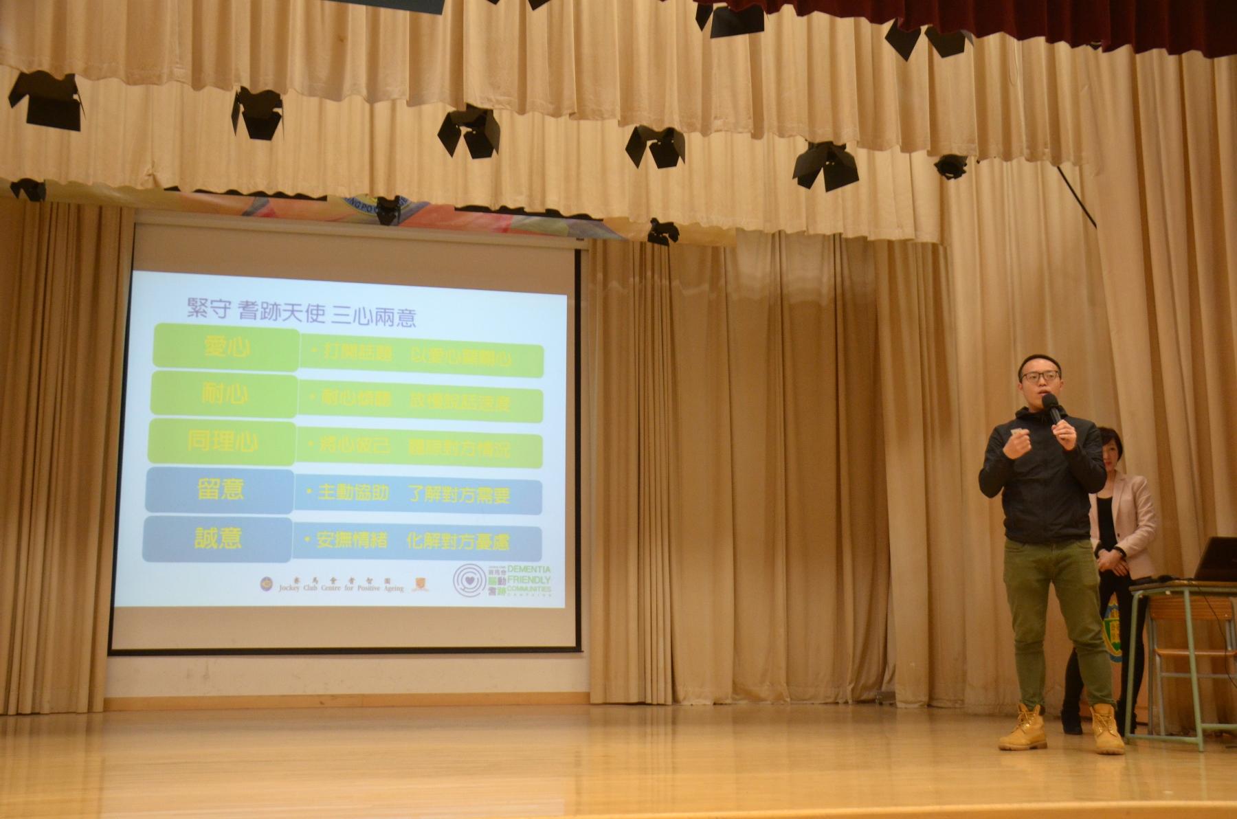 https://www.npc.edu.hk/sites/default/files/dsc_2010.jpg