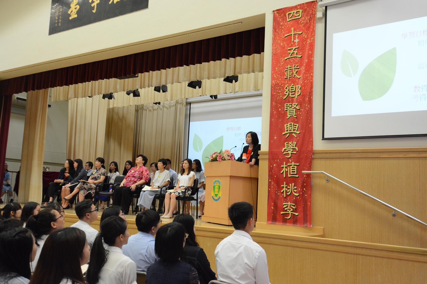 https://www.npc.edu.hk/sites/default/files/dsc_2838.jpg