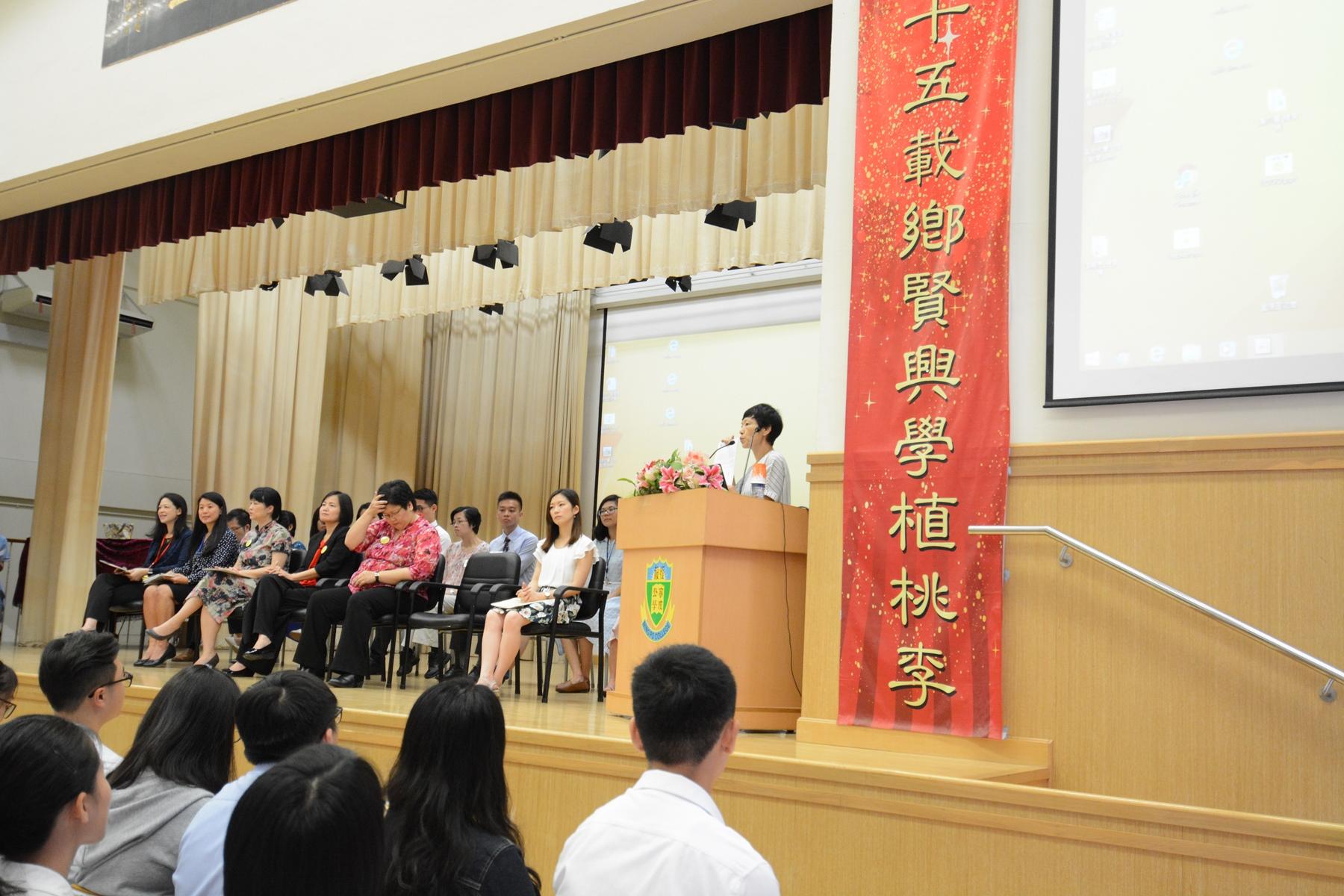 https://www.npc.edu.hk/sites/default/files/dsc_2851.jpg