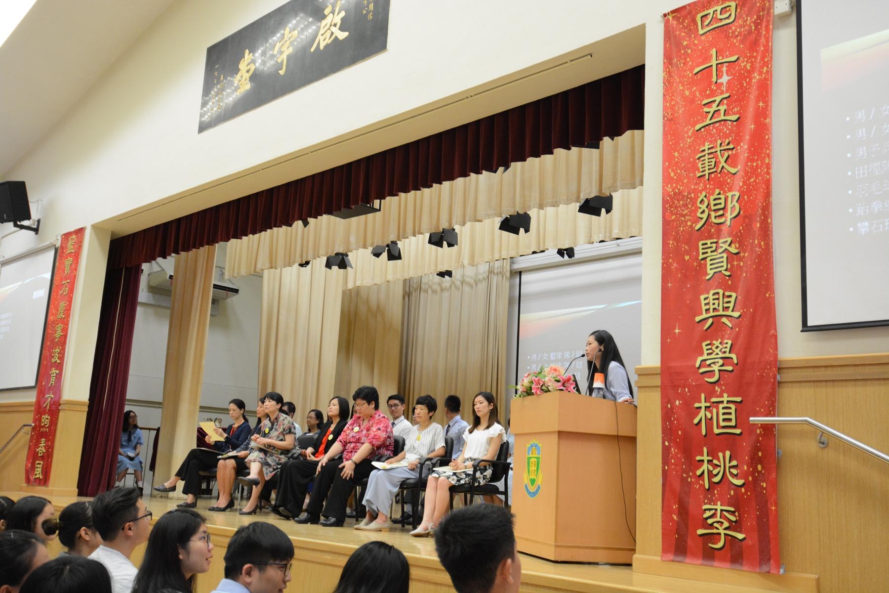 https://www.npc.edu.hk/sites/default/files/dsc_2863.jpg