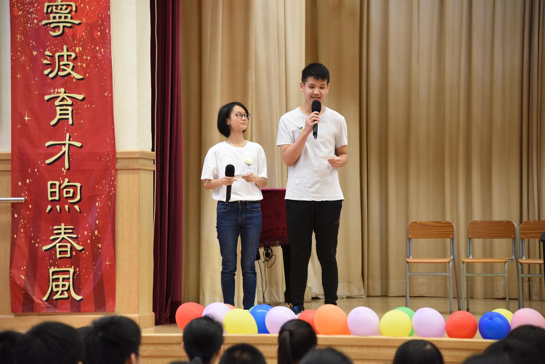 https://www.npc.edu.hk/sites/default/files/dsc_4857.jpg