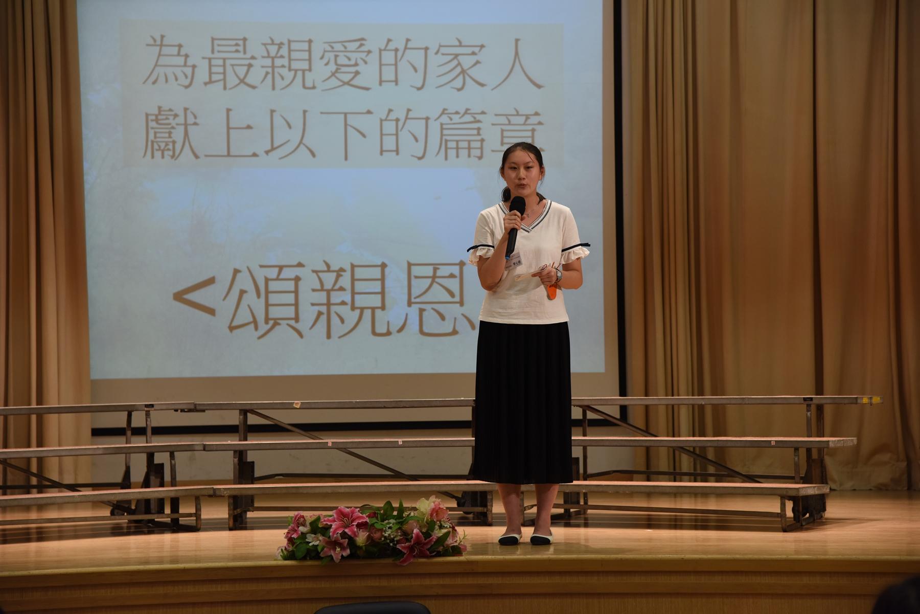 https://www.npc.edu.hk/sites/default/files/dsc_5089.jpg