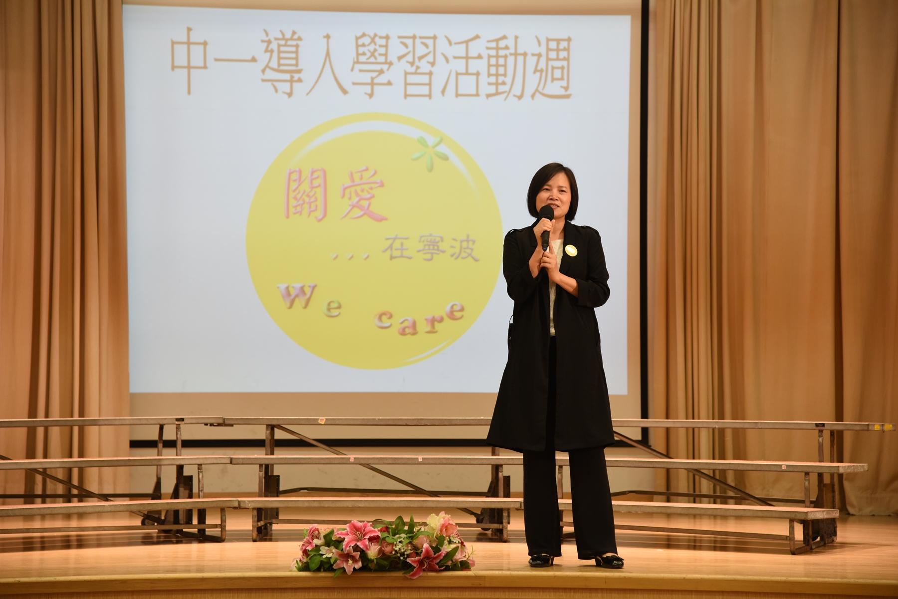 https://www.npc.edu.hk/sites/default/files/dsc_5100.jpg