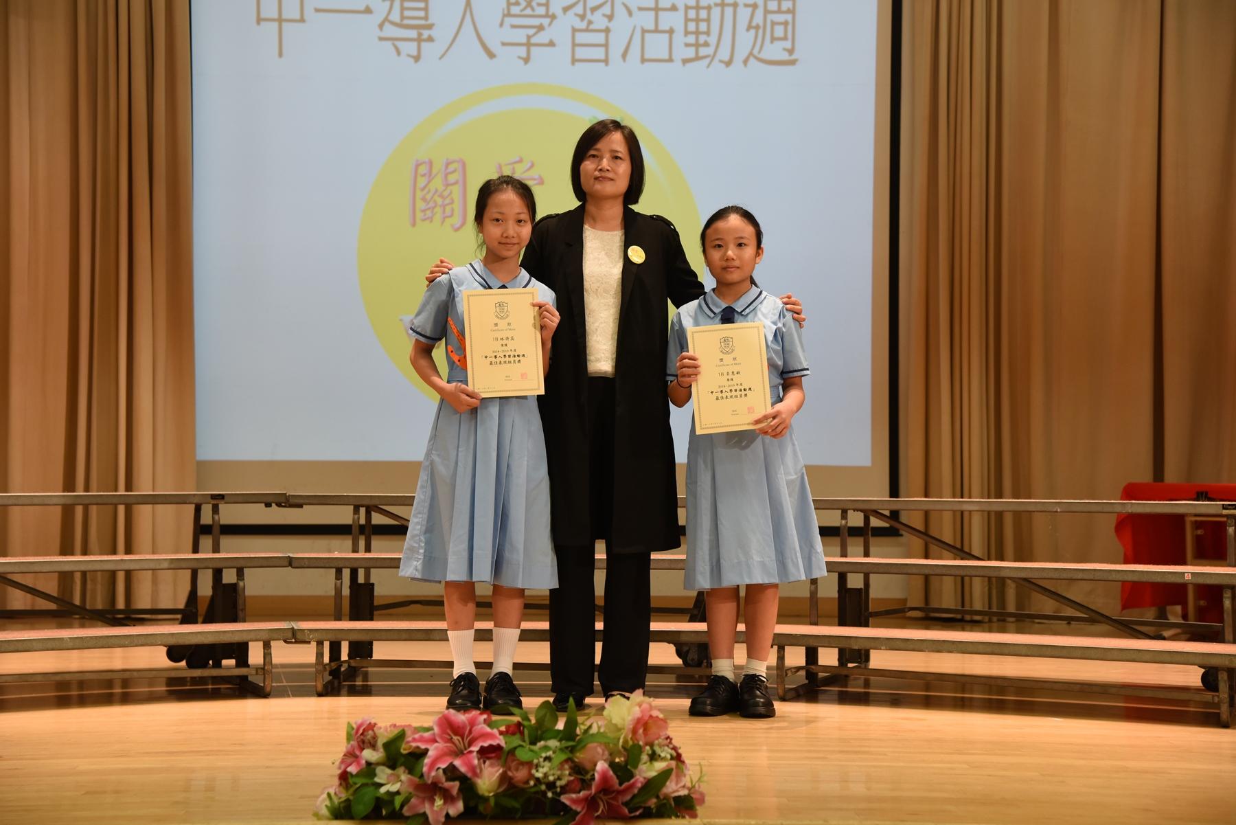 https://www.npc.edu.hk/sites/default/files/dsc_5151.jpg