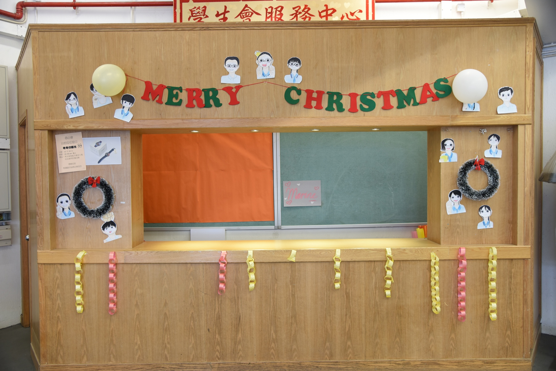 http://www.npc.edu.hk/sites/default/files/dsc_6106.jpg