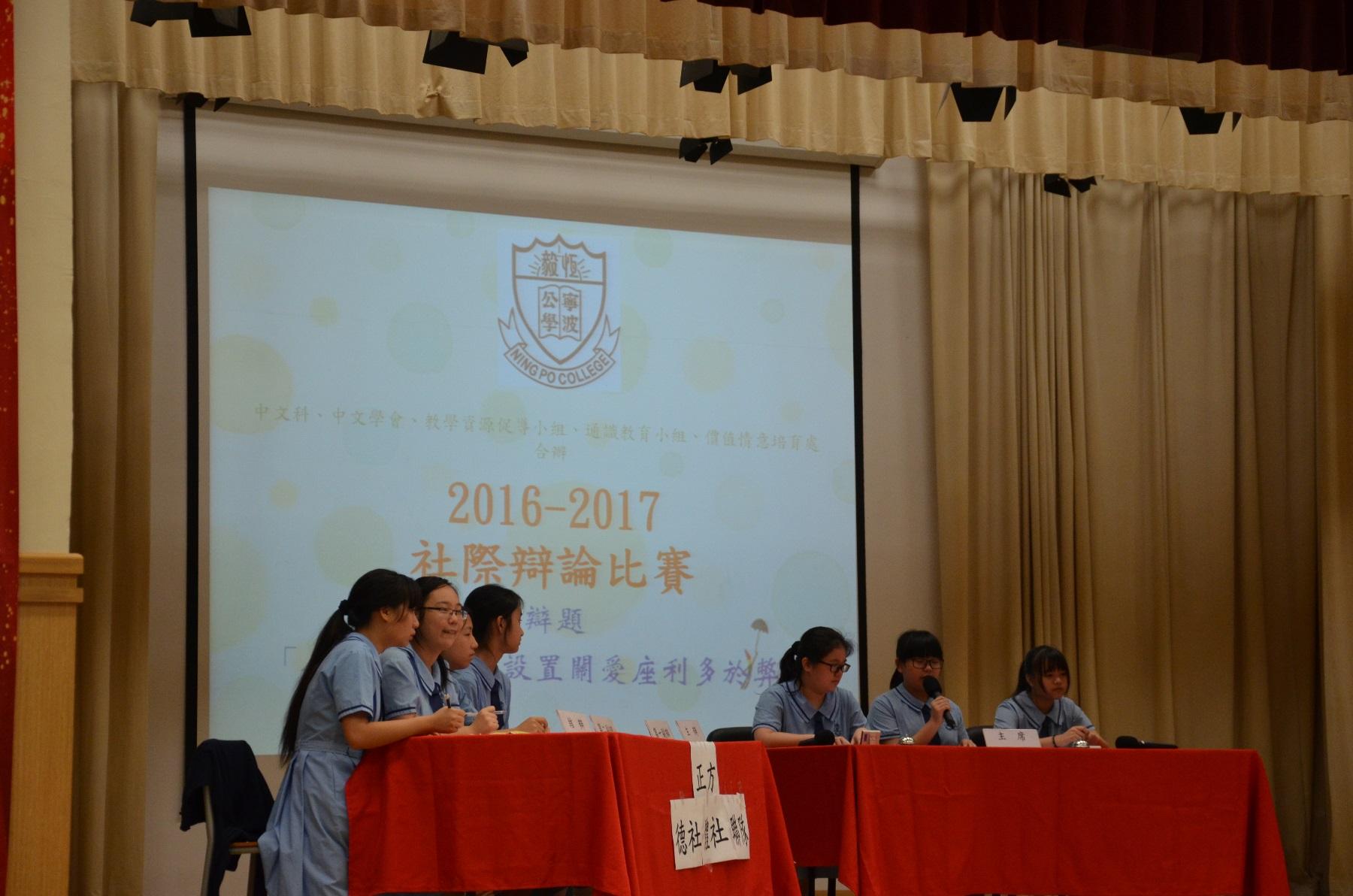 http://www.npc.edu.hk/sites/default/files/dsc_6769.jpg