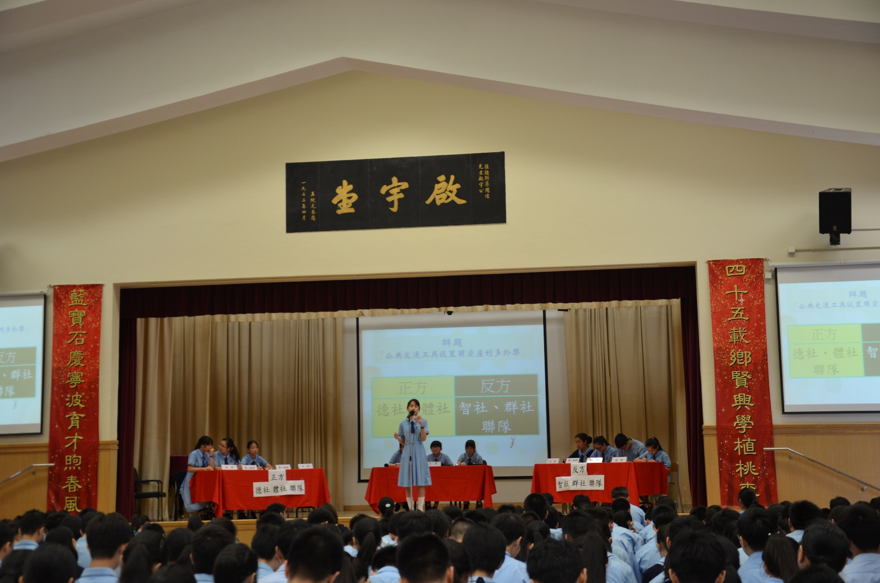 http://www.npc.edu.hk/sites/default/files/dsc_6778.jpg