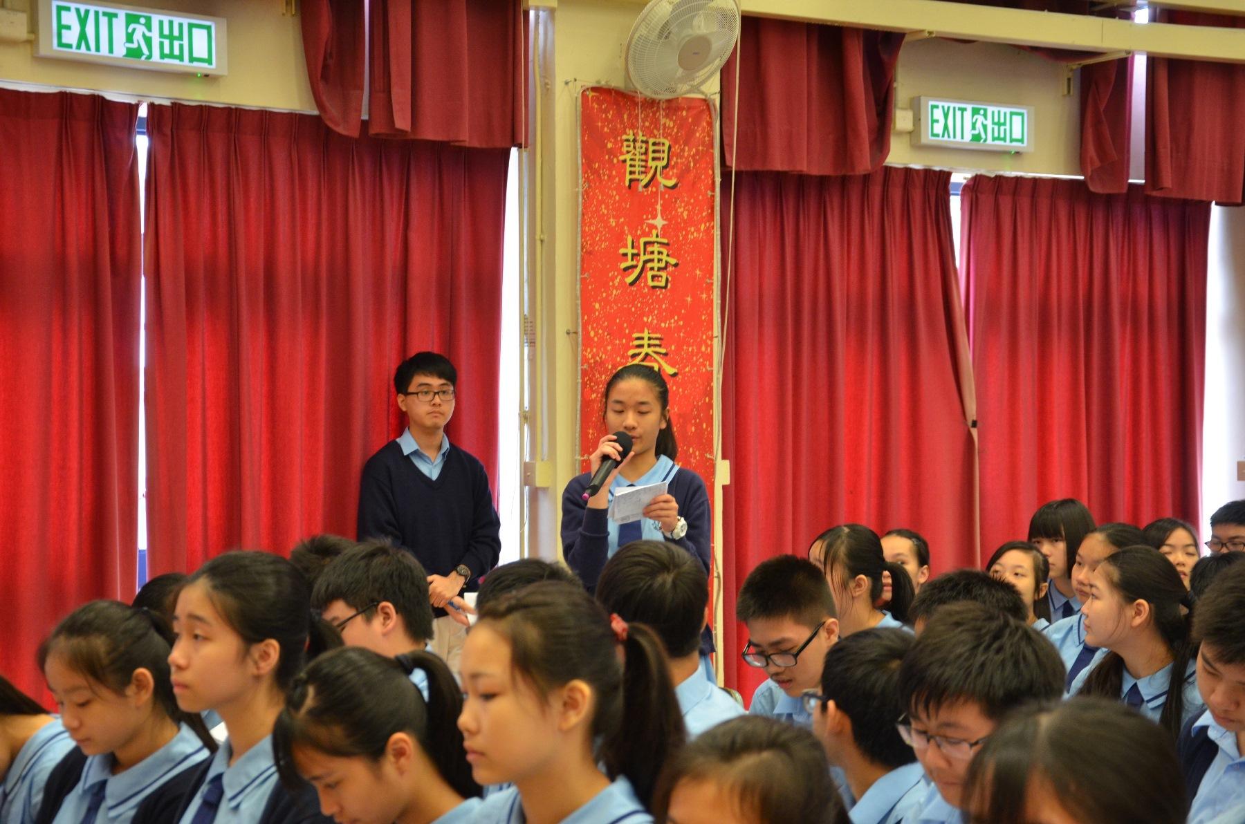 http://www.npc.edu.hk/sites/default/files/dsc_6795.jpg
