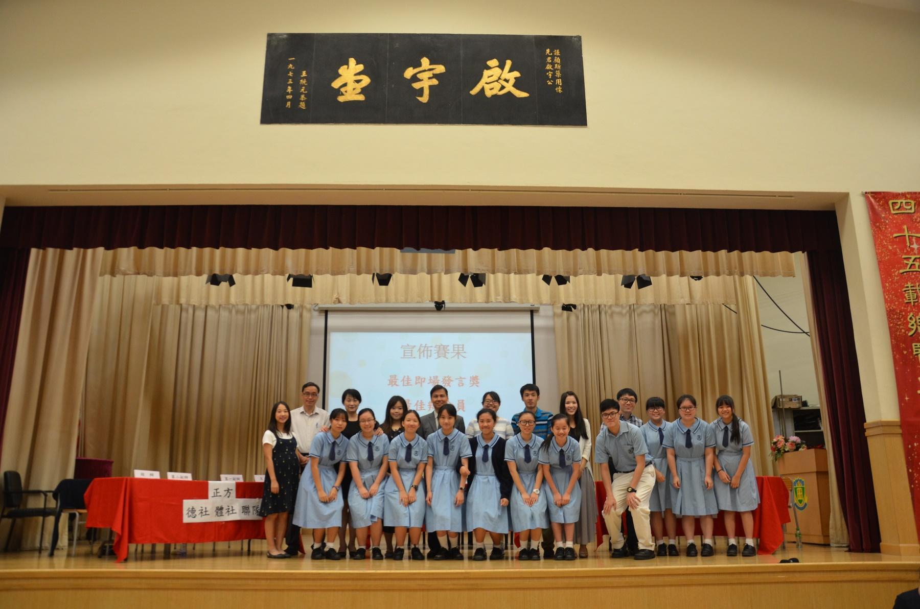http://www.npc.edu.hk/sites/default/files/dsc_6819.jpg