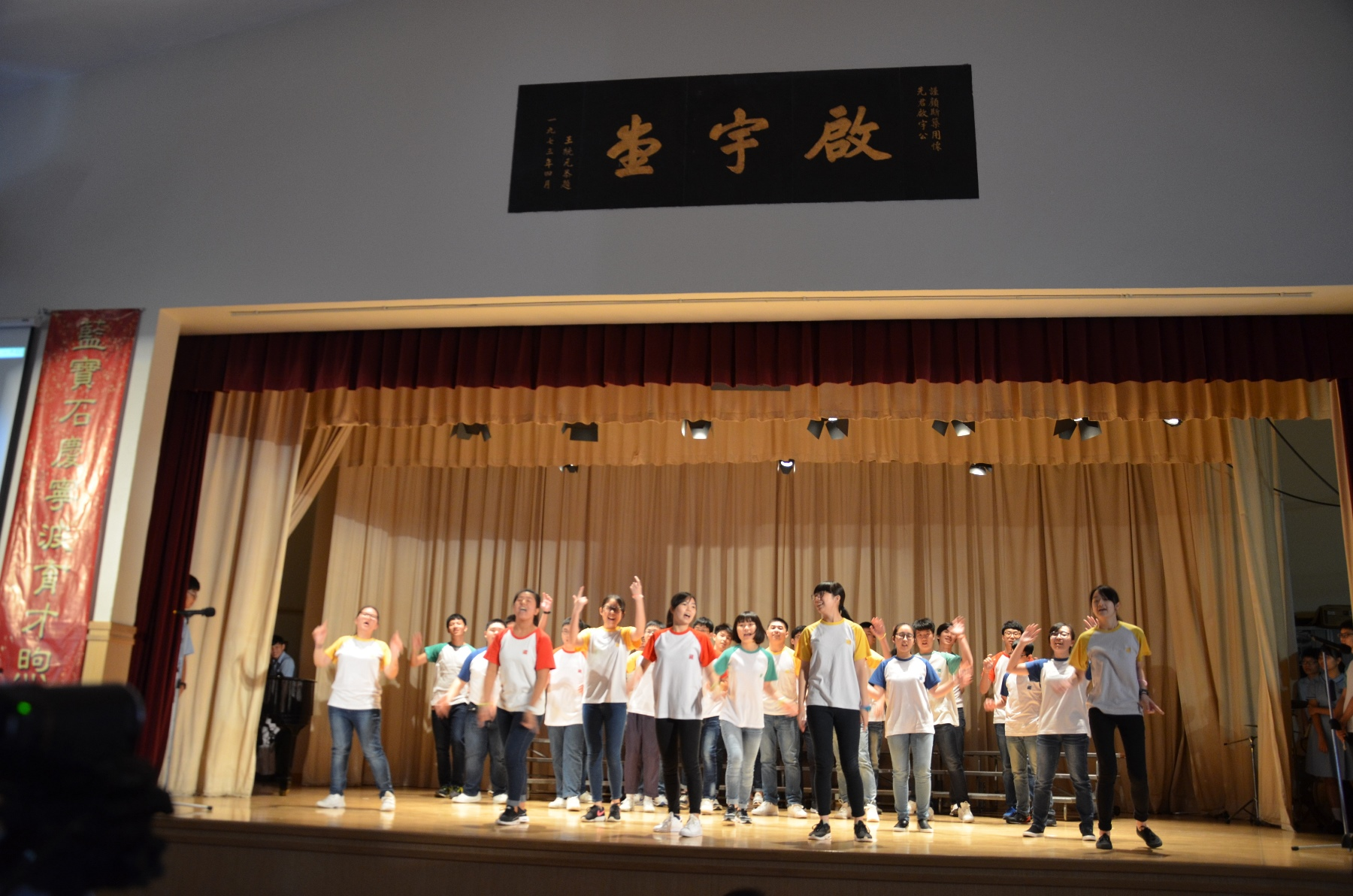 http://www.npc.edu.hk/sites/default/files/dsc_7364.jpg