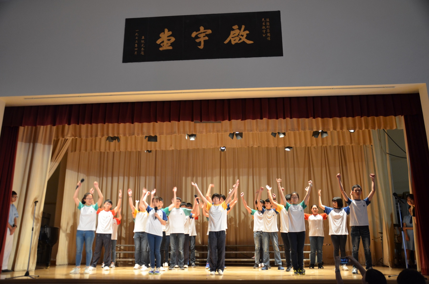 http://www.npc.edu.hk/sites/default/files/dsc_7375.jpg