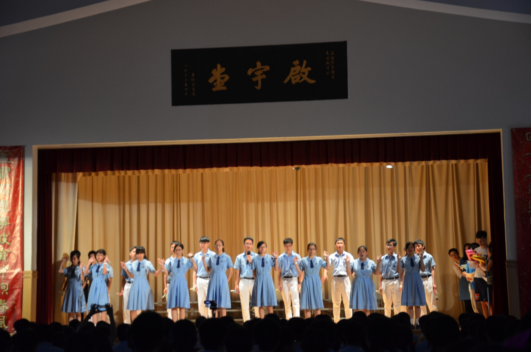 http://www.npc.edu.hk/sites/default/files/dsc_7443.jpg