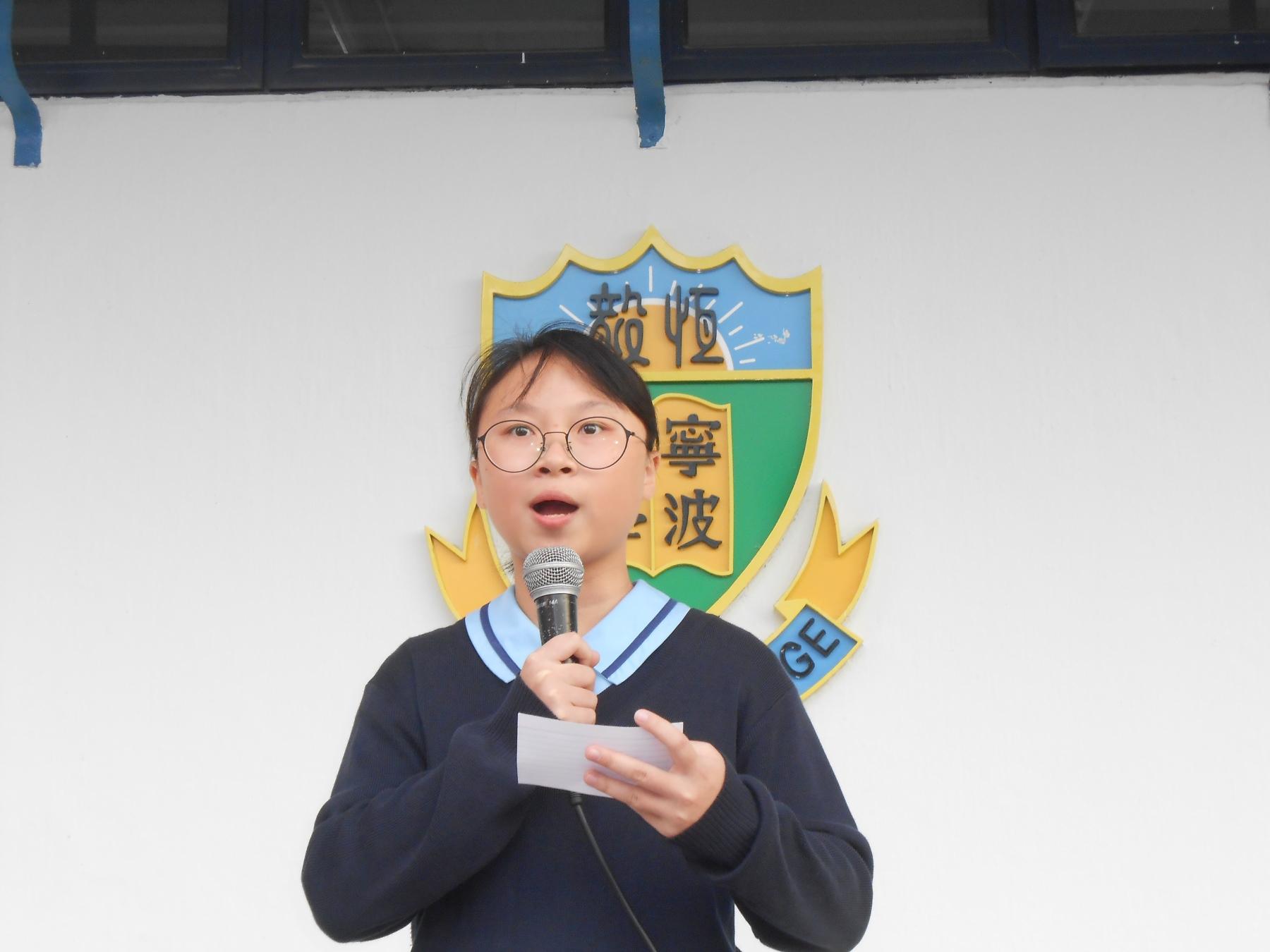 https://www.npc.edu.hk/sites/default/files/dscn0016.jpg