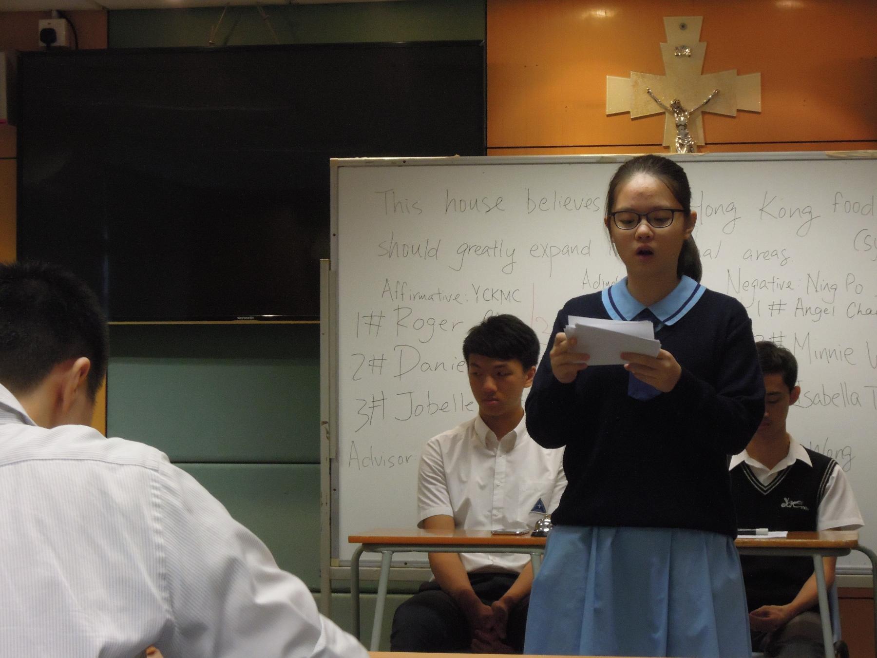 http://www.npc.edu.hk/sites/default/files/dscn0065.jpg