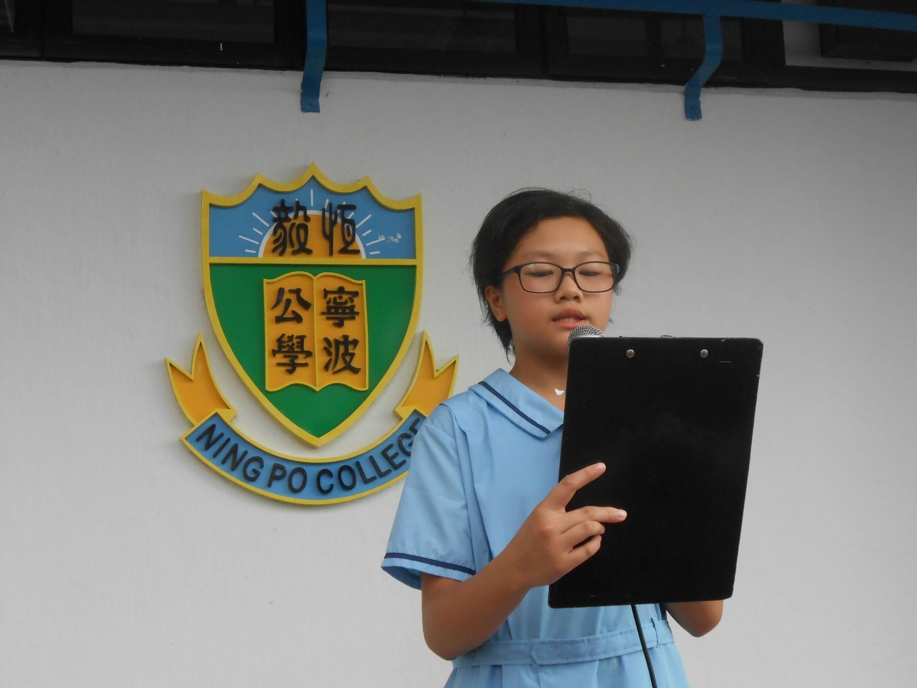 http://www.npc.edu.hk/sites/default/files/dscn0773.jpg
