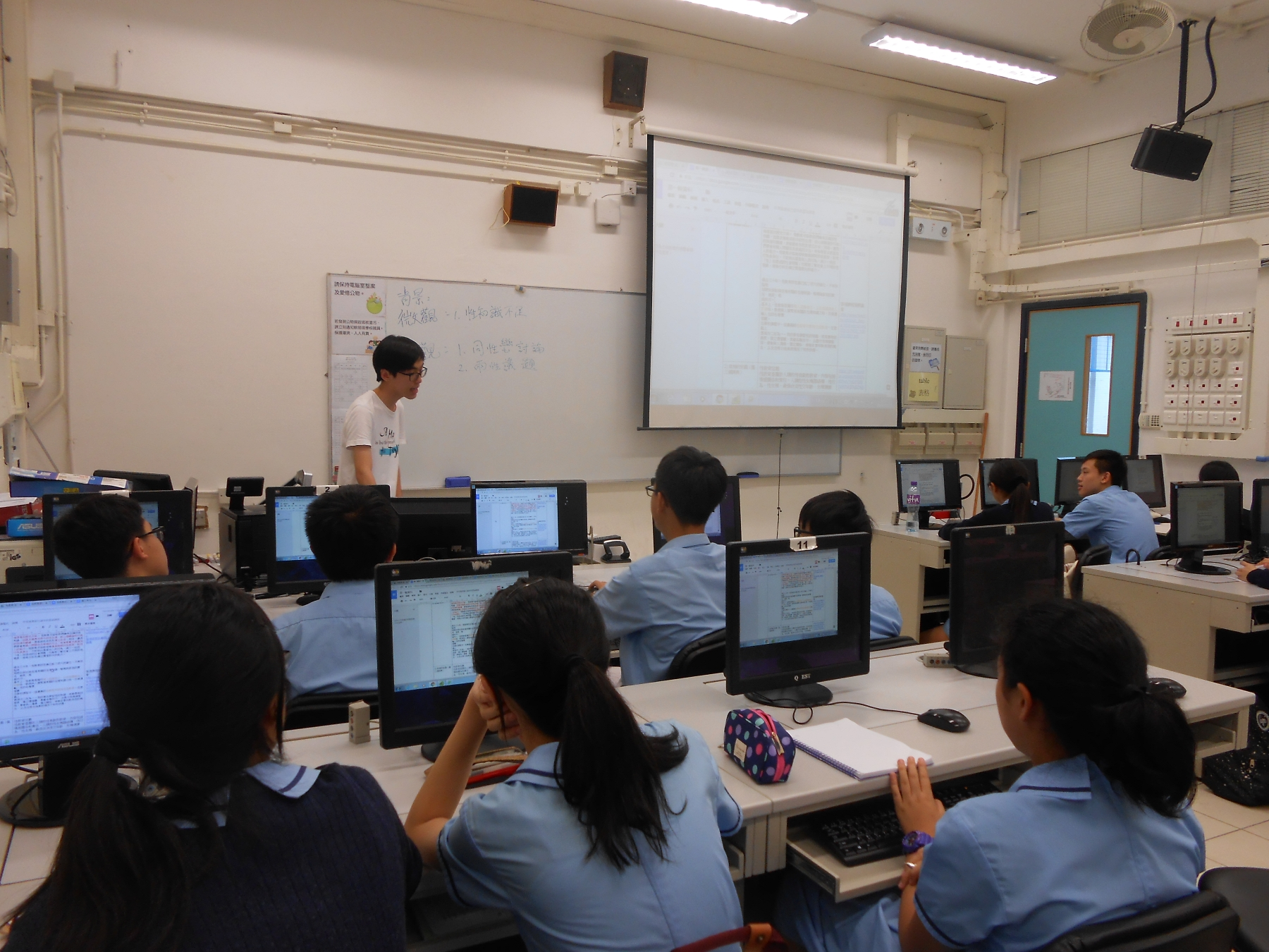 http://www.npc.edu.hk/sites/default/files/dscn0926.jpg