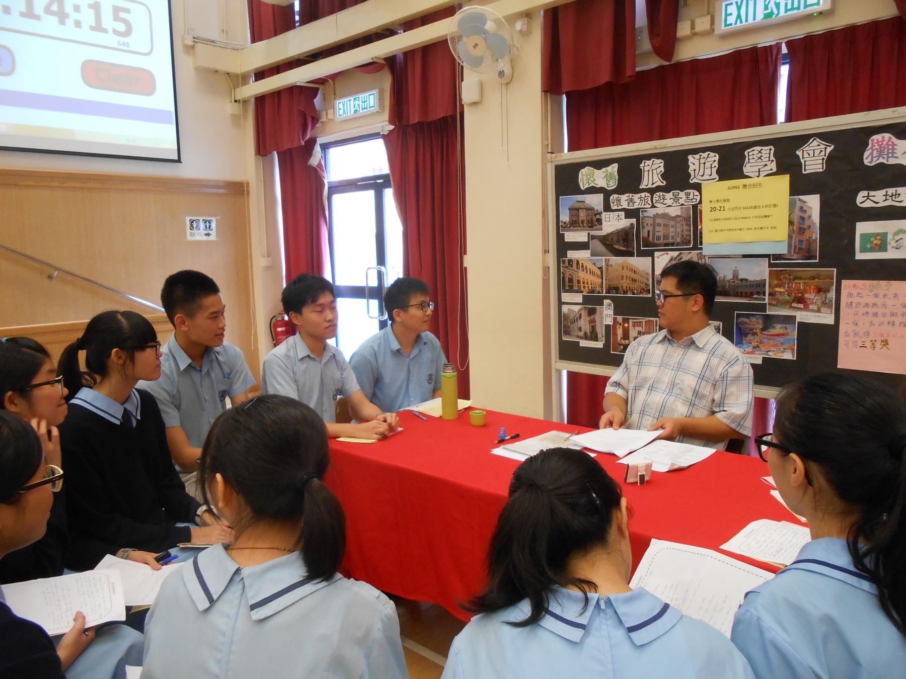 http://www.npc.edu.hk/sites/default/files/dscn1197.jpg