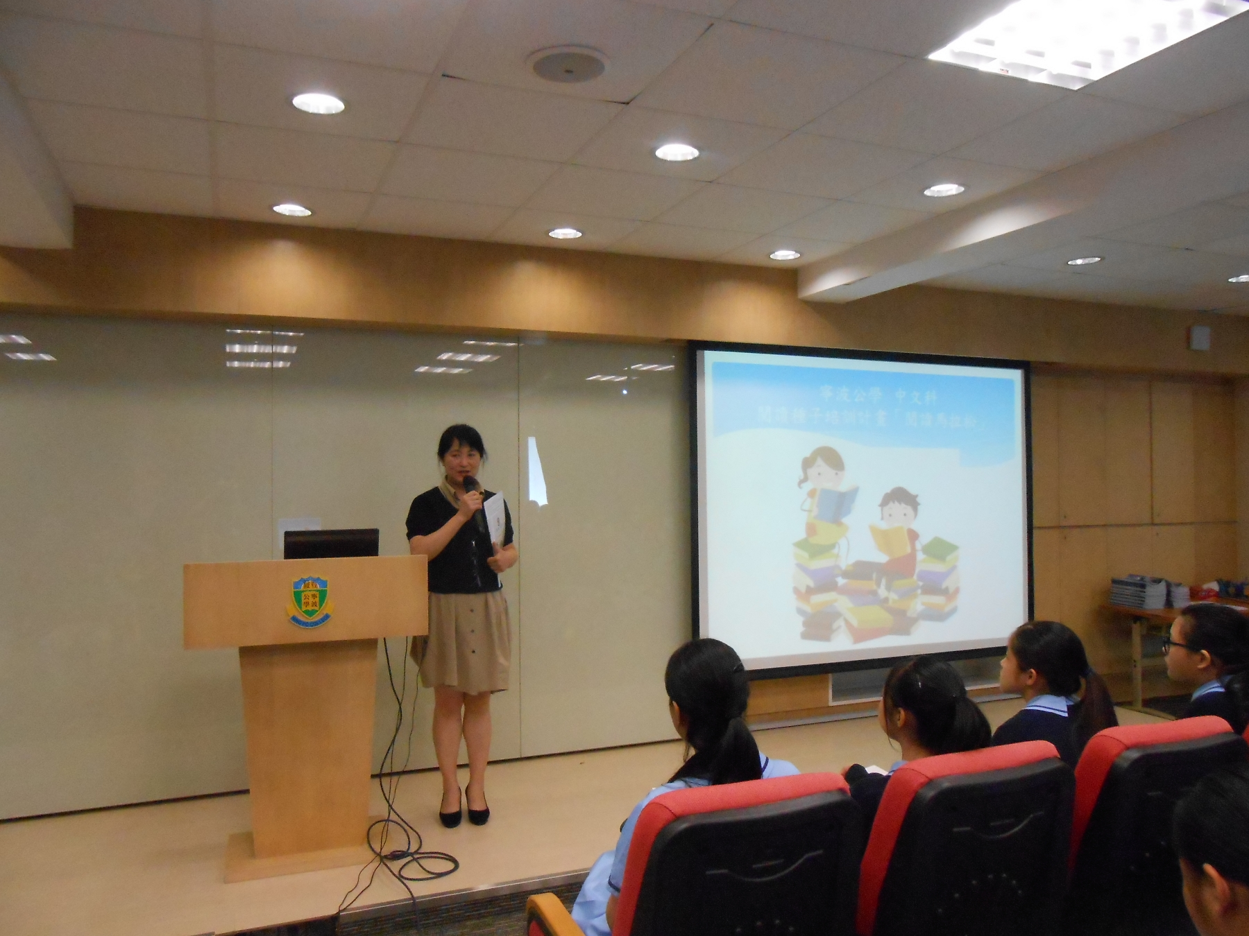 http://www.npc.edu.hk/sites/default/files/dscn1337.jpg