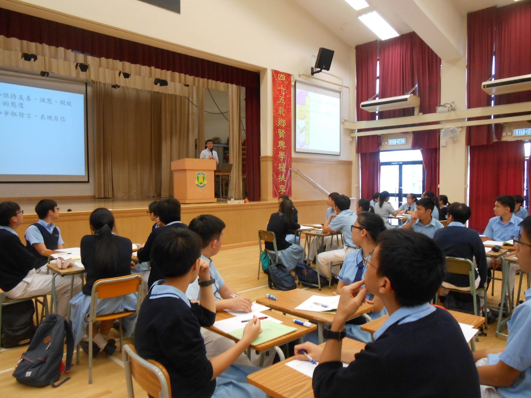 http://www.npc.edu.hk/sites/default/files/dscn8896.jpg