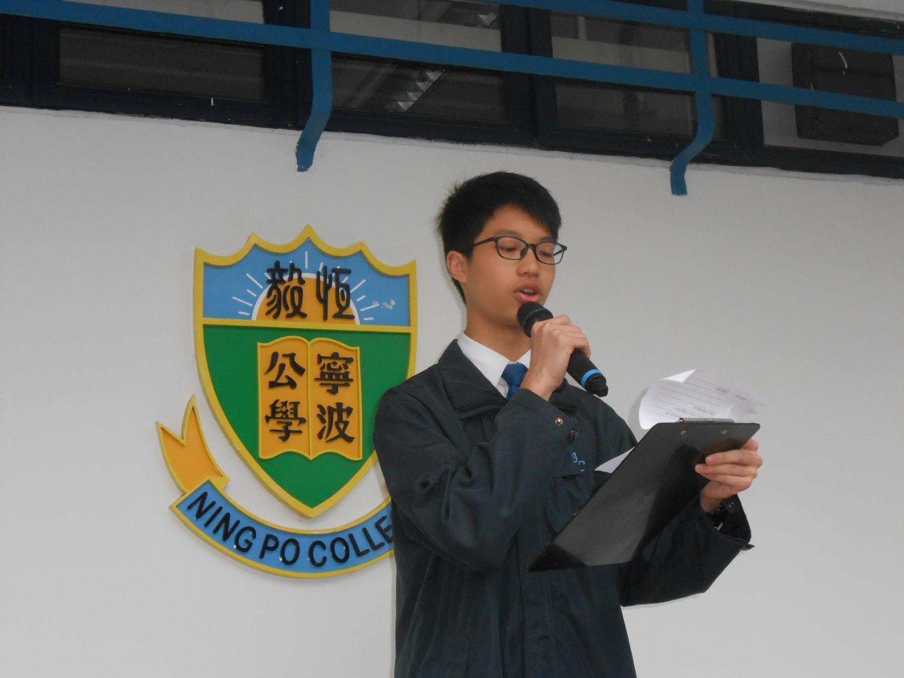 http://www.npc.edu.hk/sites/default/files/dscn9018_2.jpg