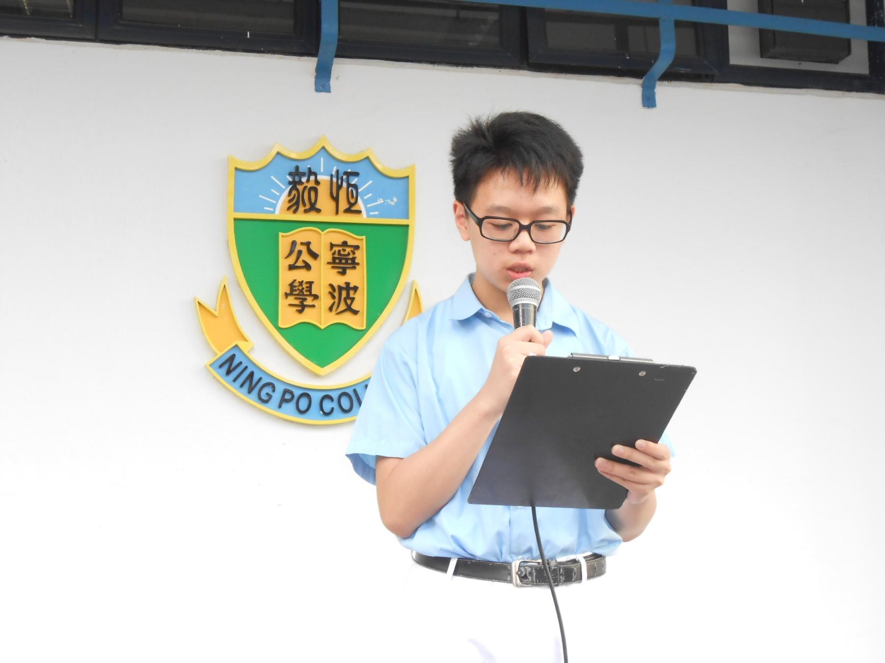 http://www.npc.edu.hk/sites/default/files/dscn9563.jpg
