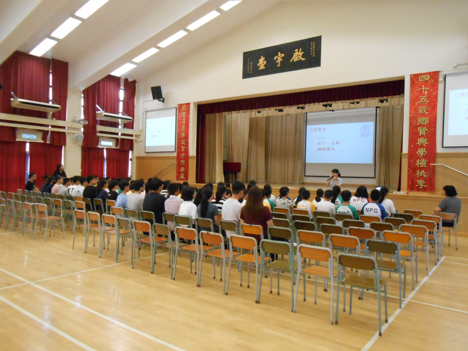 https://www.npc.edu.hk/sites/default/files/dscn9617.jpg