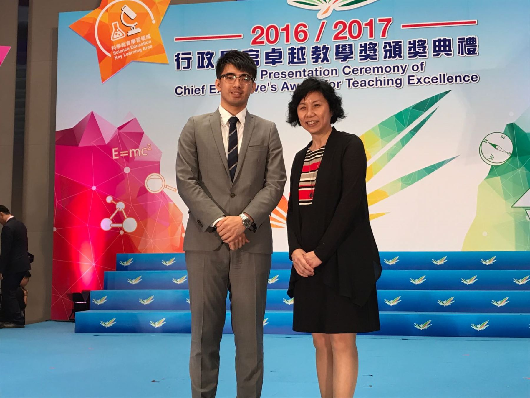 http://www.npc.edu.hk/sites/default/files/img-20170623-wa0023.jpg