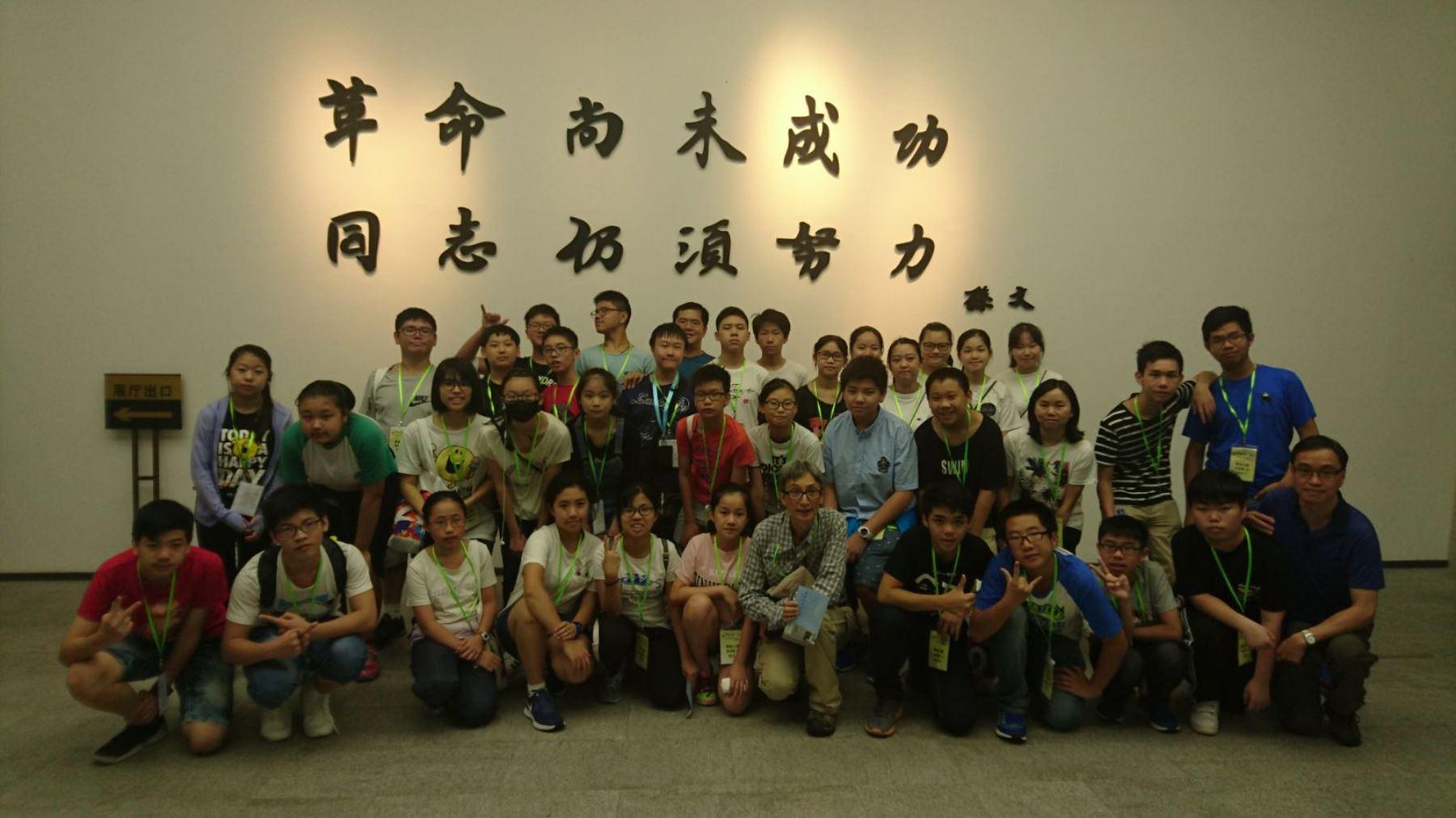 http://www.npc.edu.hk/sites/default/files/img-20170716-wa0015.jpg