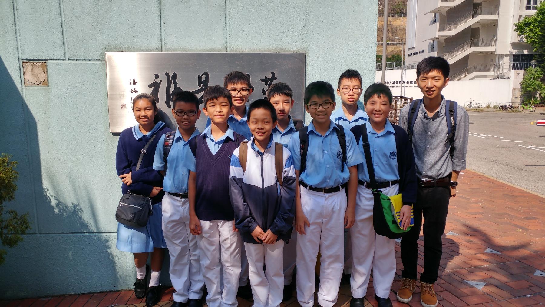 http://www.npc.edu.hk/sites/default/files/img1.jpg