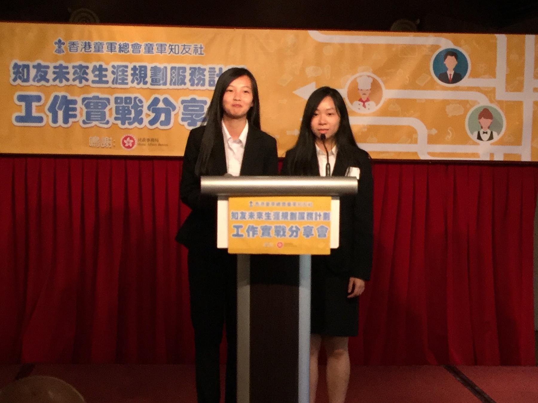http://www.npc.edu.hk/sites/default/files/img_0027.jpg