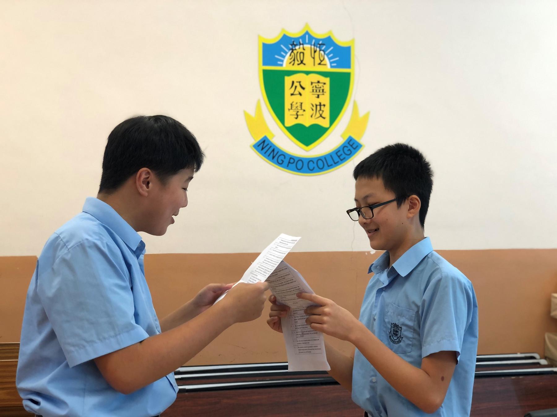 https://www.npc.edu.hk/sites/default/files/img_0078.jpg