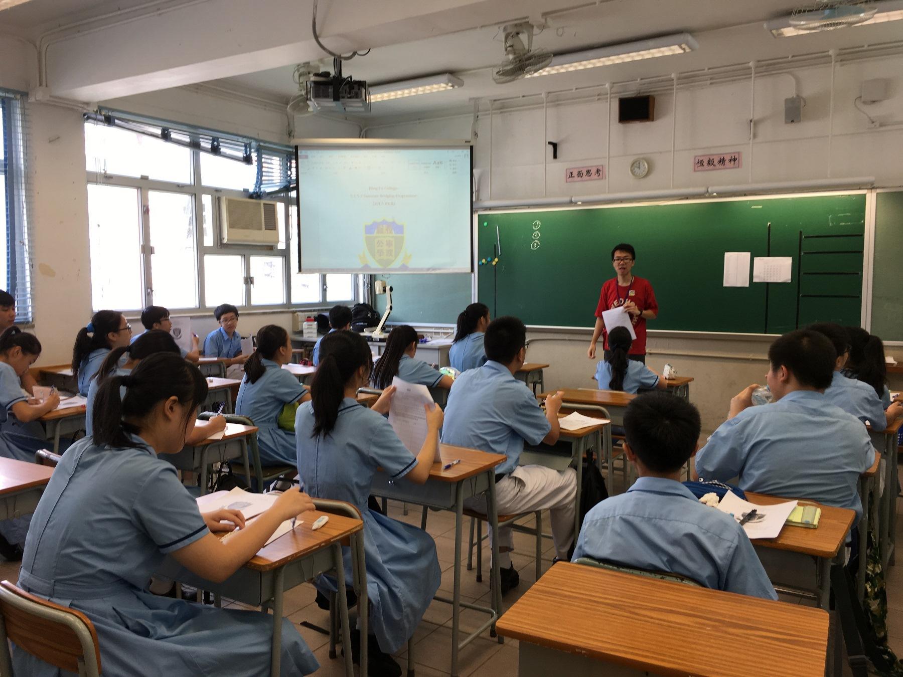 http://www.npc.edu.hk/sites/default/files/img_1009.jpg