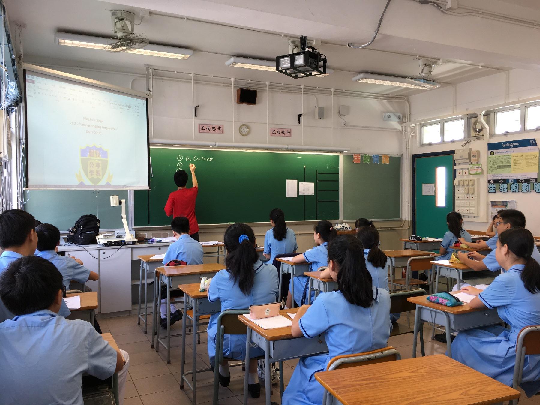 http://www.npc.edu.hk/sites/default/files/img_1013.jpg